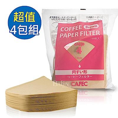 【日本 三洋】CAFEC 無漂白1-4杯份錐型濾紙400張(CC4-100B)