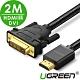 綠聯 HDMI轉DVI雙向互轉線 BRAID版 2M product thumbnail 1