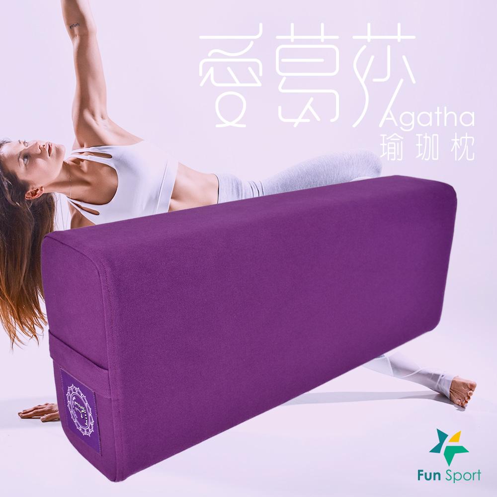 Fun Sport yoga 愛葛莎-專業瑜珈枕輔助枕(Yoga Pillow)-沉靜深紫 @ Y!購物