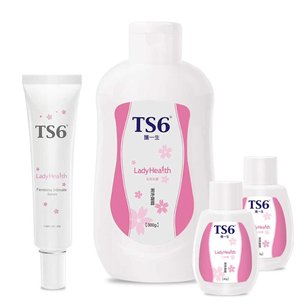 TS6護一生 粉嫩潔淨組(粉嫩淡色凝膠30g+潔淨凝露300g+30gx2)