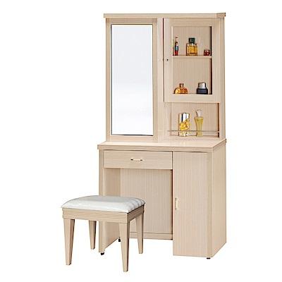 Bernice-朵伊2.7尺化妝桌/旋轉鏡台(贈化妝椅)-80x40x167cm