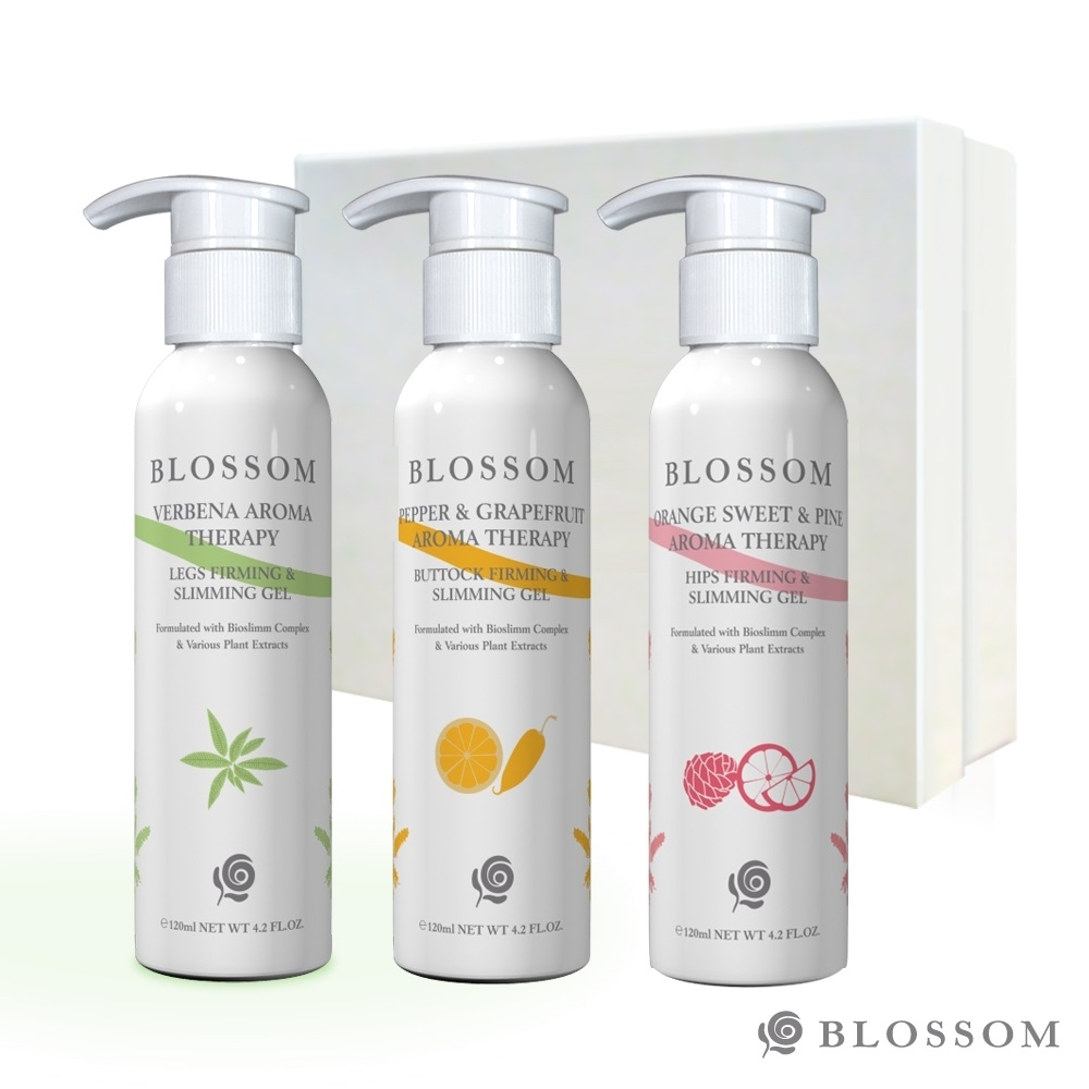 BLOSSOM 植萃曲線緊緻美體凝霜(120ML/瓶)-熱銷美臀美腹美腿凝霜*3件禮盒組