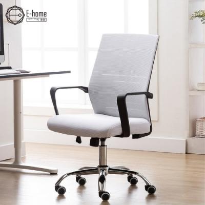 E-home Brio布立歐扶手半網可調式電腦椅-兩色可選