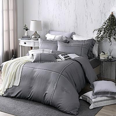 OLIVIA  Alma 灰 300織天絲萊賽爾 特大雙人床包歐式枕套三件組