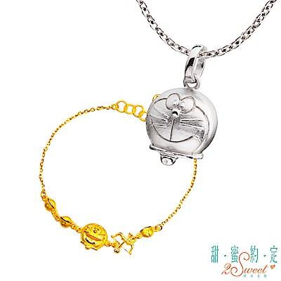 甜蜜約定 Doraemon 屬於你哆啦A夢純銀墜子+愛神之箭黃金手鍊