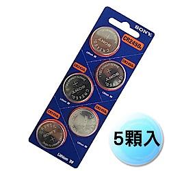SONY 鈕扣型電池 CR2450B / CR2450 (5顆入)