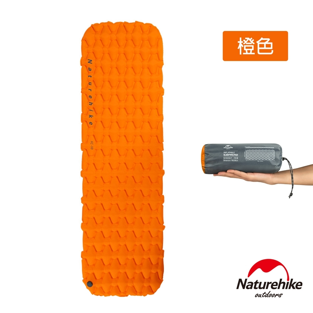 Naturehike FC-10輕量級便攜菱紋單人加厚睡墊 防潮墊 標準款 橙色-急