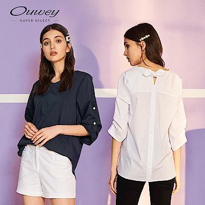 OUWEY歐薇 正韓直送 多層次打結上衣(白/藍)