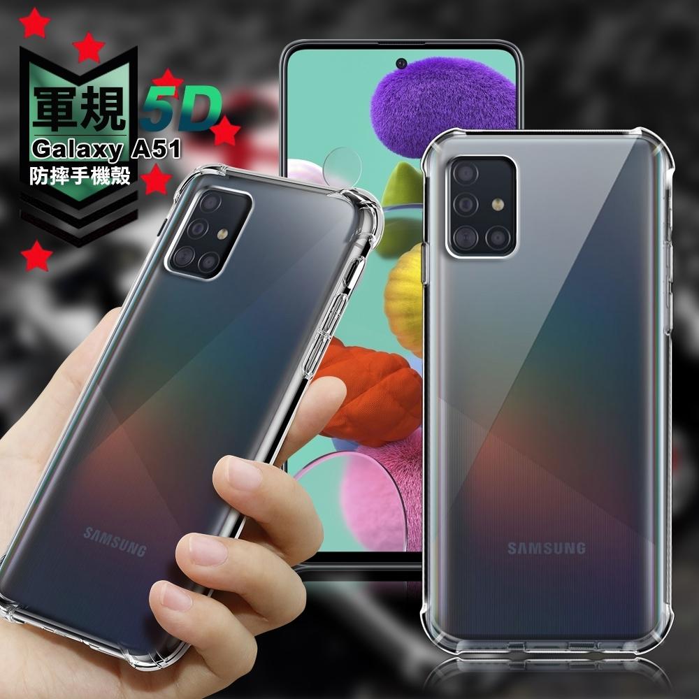 CITY for Samsung Galaxy A51 軍規5D防摔手機殼