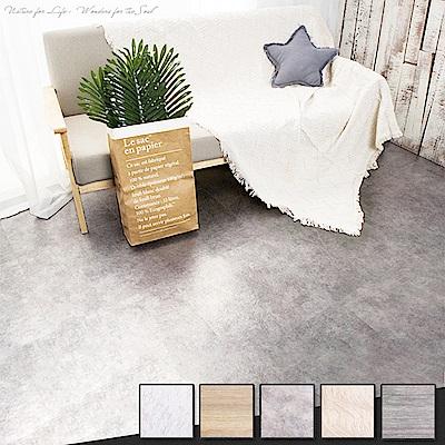 [團購72片] Incare 進口仿大理石紋DIY黏貼式地板(4.5坪/5色可選)
