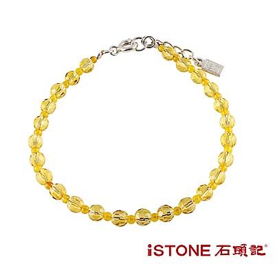 石頭記 水晶手鍊-傾城魅力-黃水晶