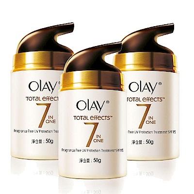 (3入組)歐蕾OLAY 多元修護日霜/晚霜50g