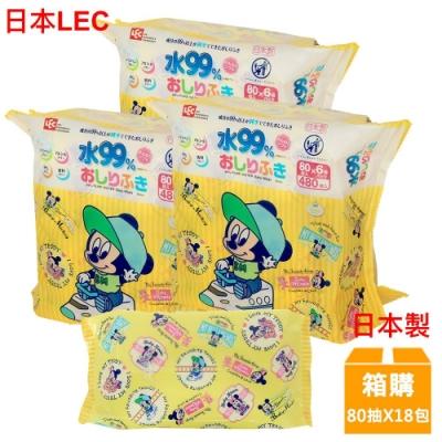 日本LEC 迪士尼米奇米妮-純水99%濕紙巾-80抽x18包/箱