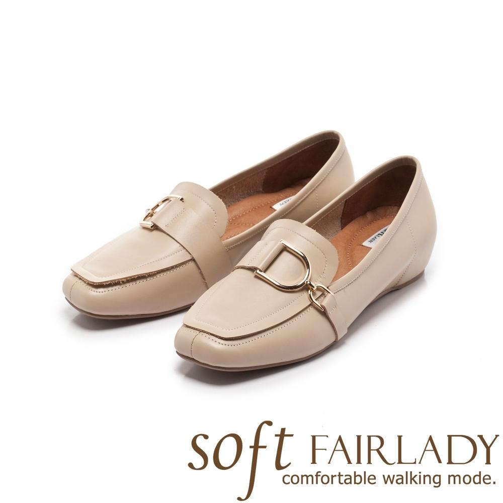 FAIR LADY Soft芯太軟 飾釦縫線方頭內增高平底鞋 杏