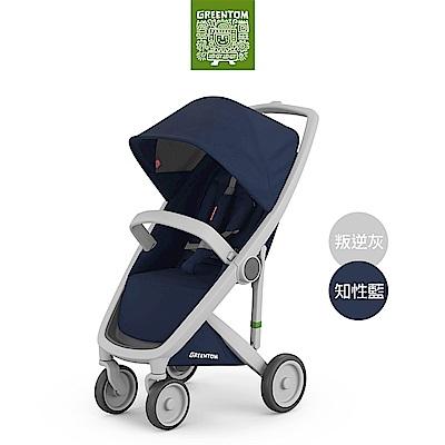 荷蘭 Greentom  Classic經典款嬰兒推車(叛逆灰+知性藍)