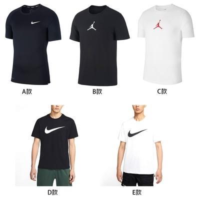 【時時樂限定】NIKE 運動慢跑短袖上衣男款(共五款任選)