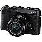 FUJIFILM X-E3 23mm 定焦鏡組 (公司貨)-黑色