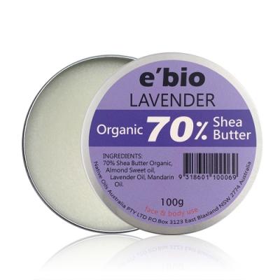 e'bio伊比歐 70%有機乳油木果油-薰衣草精油配方 100g