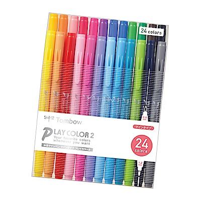 TOMBOW 蜻蜓 - 書寫系 雙頭彩色筆24色