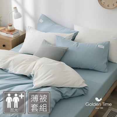 GOLDEN-TIME-240織紗精梳棉薄被套床包組(青水藍-加大)