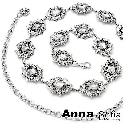 AnnaSofia 奢華寶石風橢晶繞鑽 細款腰帶腰鍊(銀晶系)