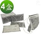 金德恩 台灣製造 高密度活性碳四層口罩(50片x4盒)