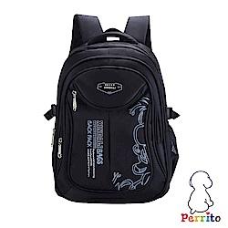 Perrito 貝瑞童「創意學園」核心護脊兒童書包-黑色
