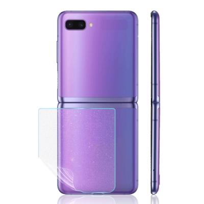 o-one大螢膜PRO 三星SAMSUNG Galaxy Z Flip/Z Flip 5G 滿版全膠下部無鏡頭面手機背面保護貼-鑽石款