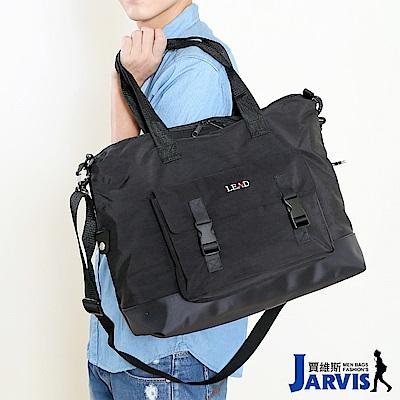 Jarvis賈維斯 商務旅行袋 公事包-差旅-8850