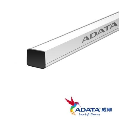 ADATA威剛 LED可調色閱讀磁鐵燈 [限時下殺]