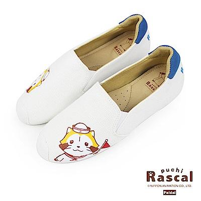 Paidal x Rascal小小浣熊水手休閒鞋樂福鞋懶人鞋-白