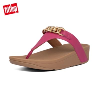 FitFlop LOTTIE CHAIN TOE-THONGS 復古鎖鏈裝飾夾腳涼鞋-女(紫櫻紅)