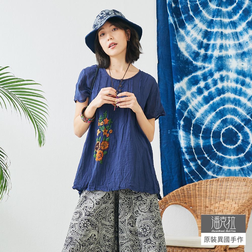 潘克拉 三朵彩花手繡捲T-藍色