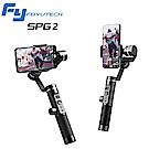 Feiyu飛宇 SPG2 三軸手持穩定器(公司貨)