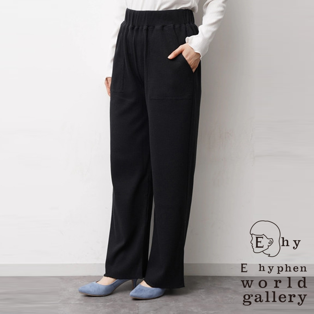 E hyphen 簡約鬆緊腰設計口袋長褲
