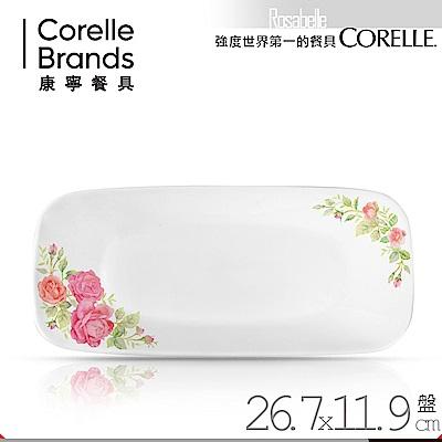 美國康寧 CORELLE 薔薇之戀方形魚盤(8H)