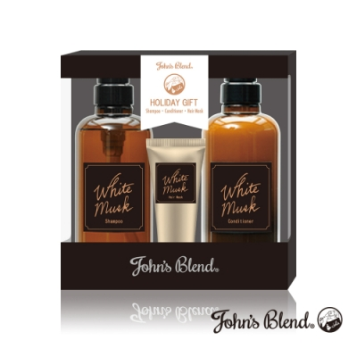 John s Blend季節限定日本製白麝香洗護髮禮盒-(洗+潤+護)