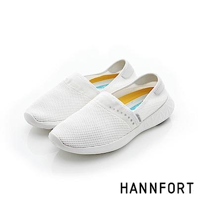 HANNFORT ICE運動網布時尚懶人鞋-女-簡單白