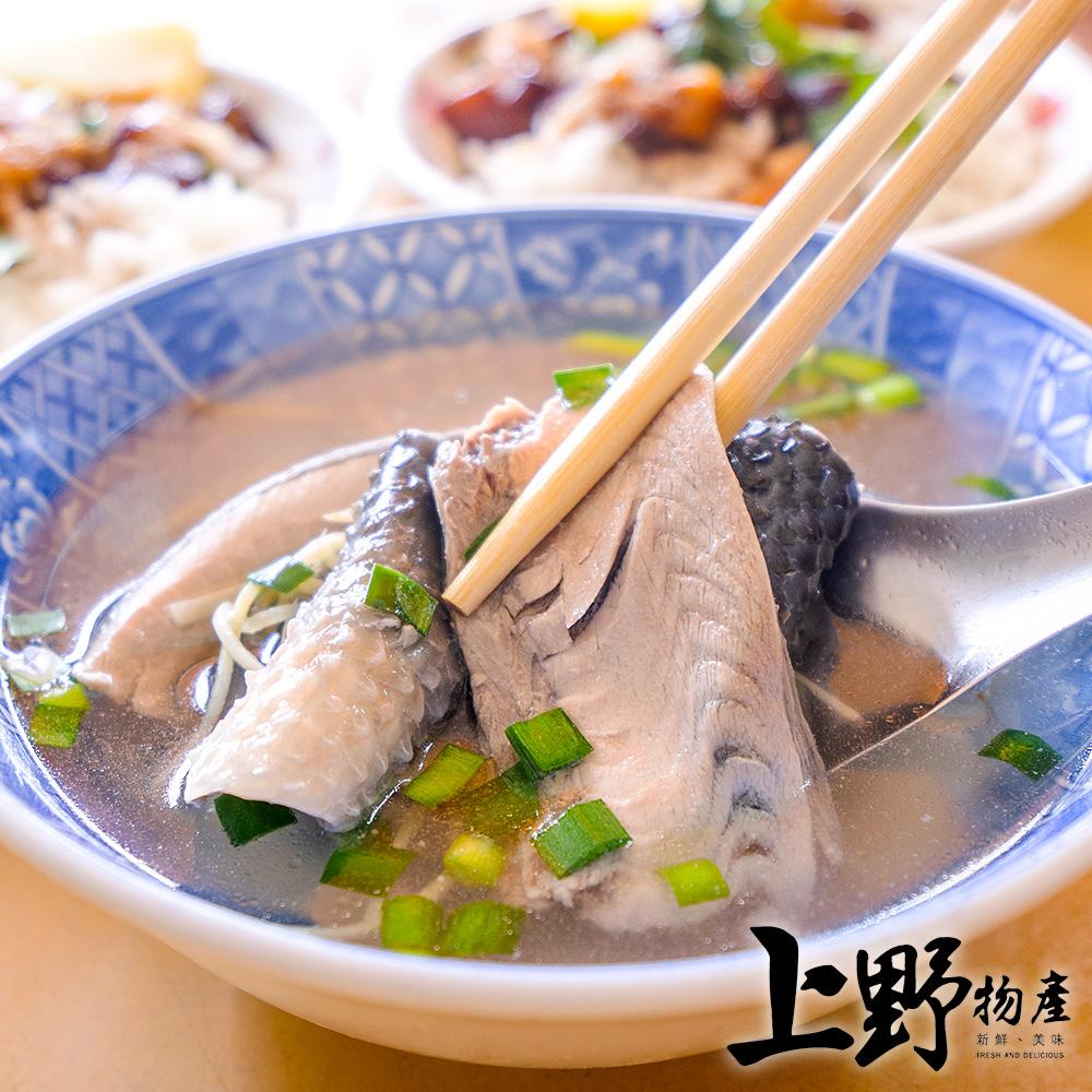 【上野物產】台南巨無霸級活宰虱目魚肚 (200g±10%/片) x20片