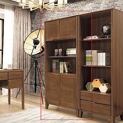 H&D 米亞淺胡桃4門書櫥