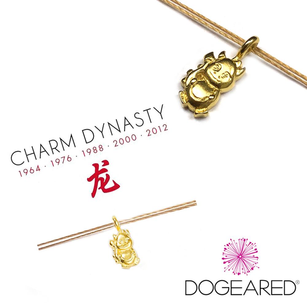 Dogeared 十二生肖 金龍項鍊 金墜蜂蜜金棉線項鍊 附原廠盒