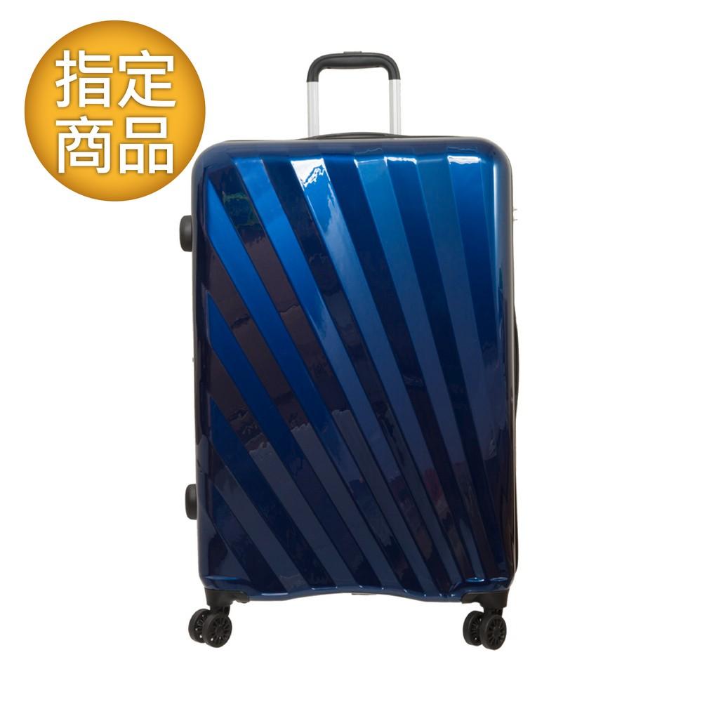 【OUTDOOR】SHINE閃耀系列-28吋拉鍊箱-珠光藍 OD1720B28RB