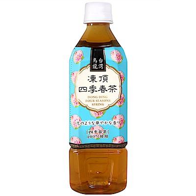 盛田 凍頂四季春茶(500ml)
