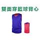 INSTAR 男女 雙面籃球背心 寶藍紅 product thumbnail 1