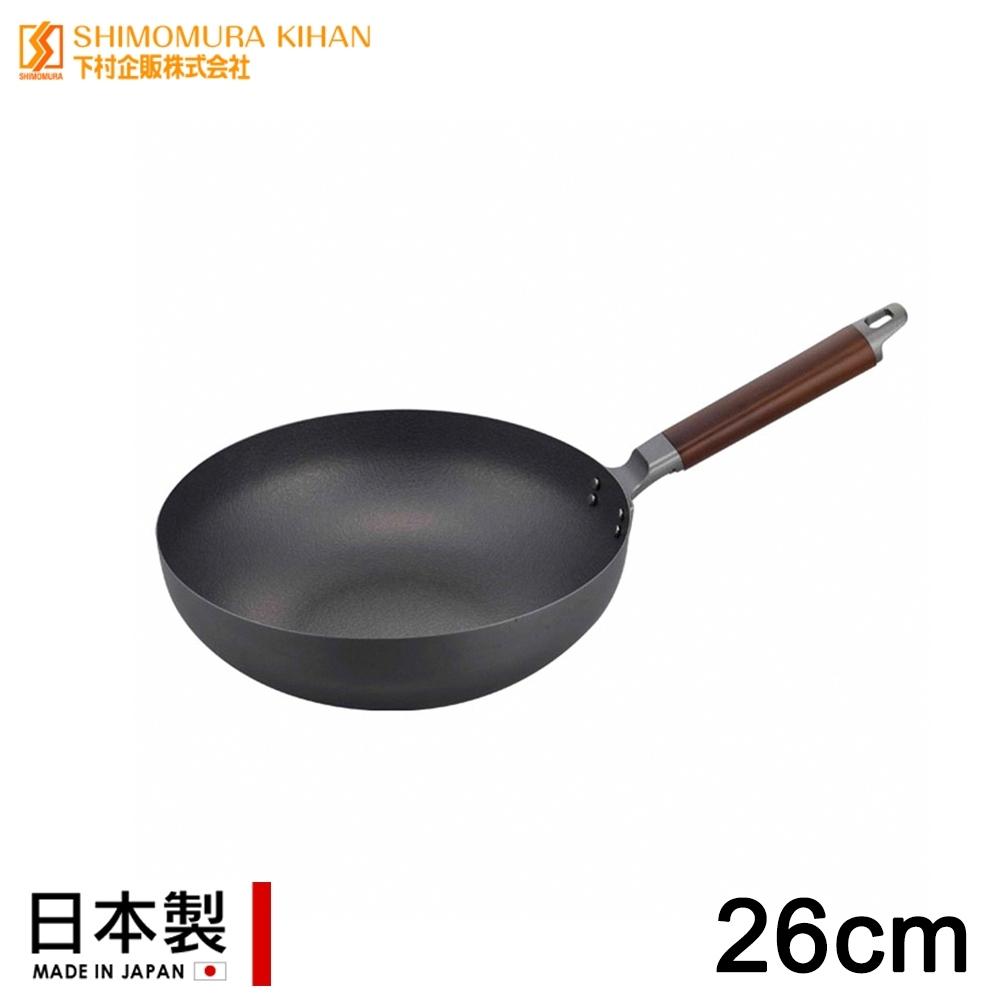 日本下村工業 日本製IH窒化鐵無塗層炒鍋26CM