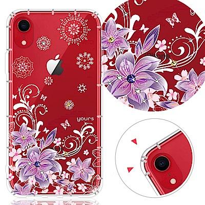 YOURS APPLE iPhone XR 奧地利彩鑽防摔手機殼-紫羅蘭