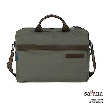 satana - 簡約商務兩用公事包 - 軍綠色