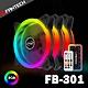 FANTECH 雙面光圈遙控RGB燈效電腦風扇套組(FB-301) product thumbnail 2