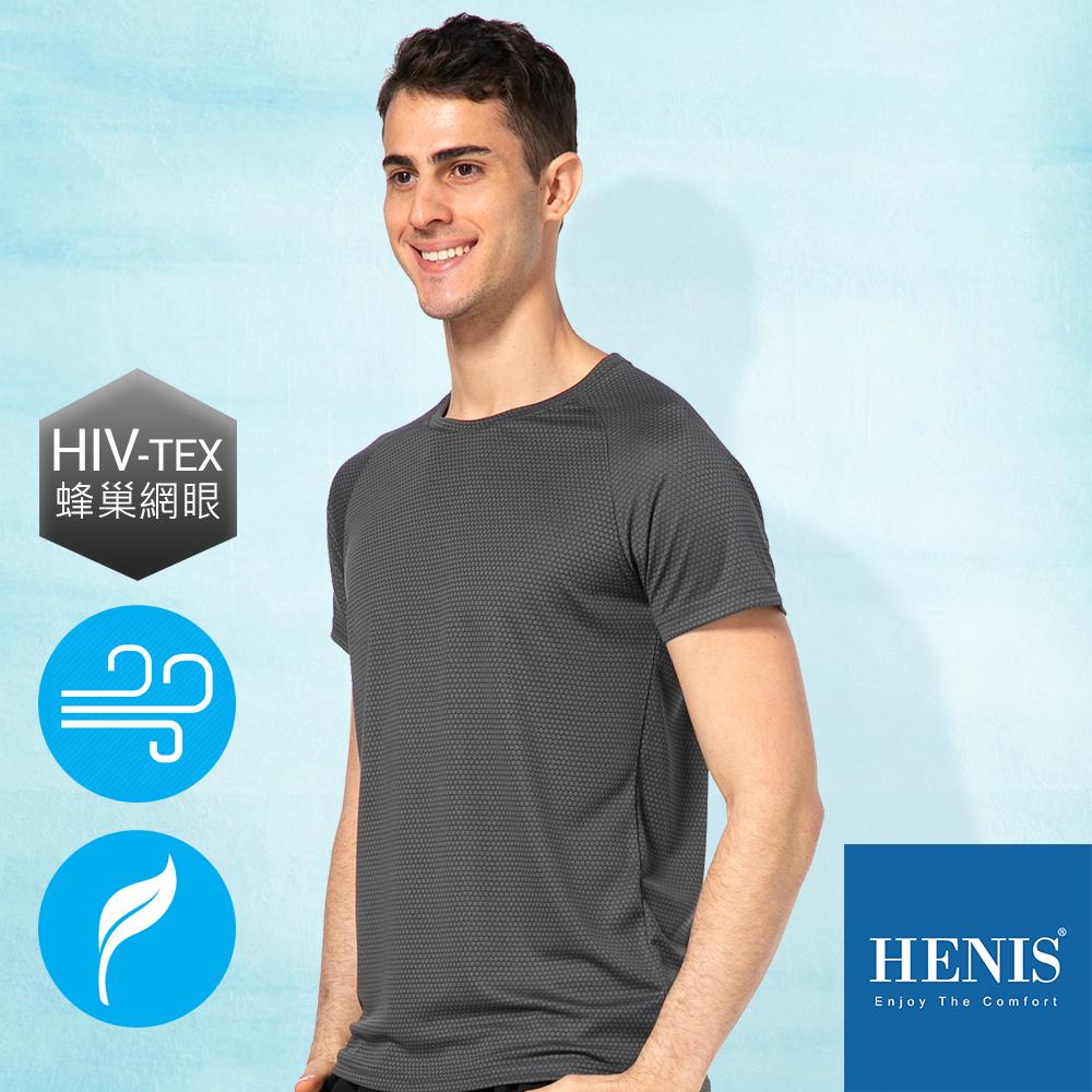 HENIS 蜂巢科技纖維機能排汗衫 深灰