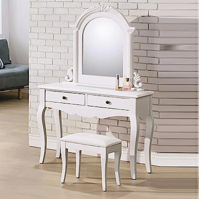 AS-喬伊林歐風3.3尺鏡台(含椅)100*40*159.5cm